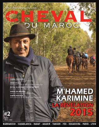 Magazine : Cheval Du Maroc Numéro 2